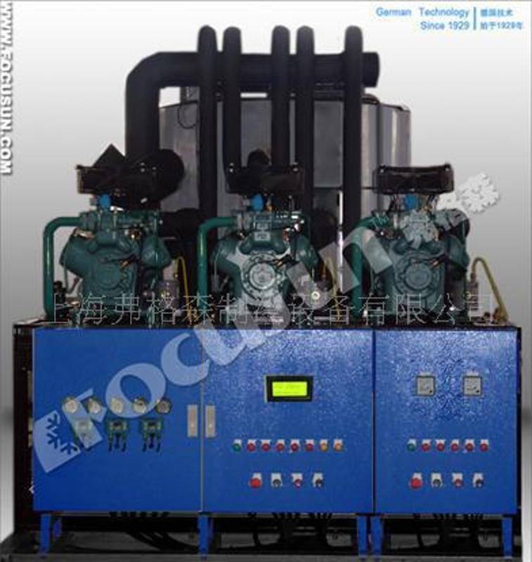 大型制冰机/工业降温用片冰机FIM-600