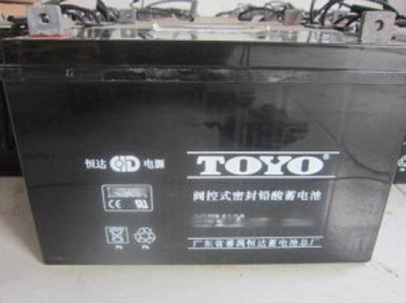 TOYO东洋6GFM120 12V120AH太阳能直流屏UPS/EPS 铅酸免维护蓄电池