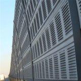 弧形声屏障定做 厂区隔音降噪声屏障围挡 喷塑隔音屏障围墙