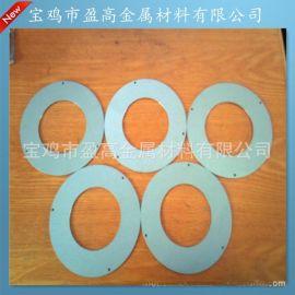 陕西专业供应钛电极板200*500