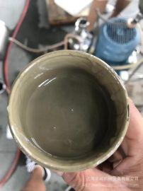 納米銀填充導電漿料研磨分散機