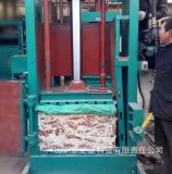 废纸箱打包机 圣之源液压立式打包机 玉米秸秆液压打包机