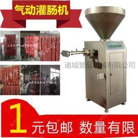 气动灌肠机 免扎线灌肠机 灌腊肠机器 全自动扭结灌肠机带定量