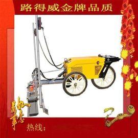 *山东路得威新春供应全新RWJP22手扶式激光混凝土整平机