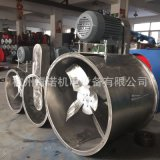訂做KT40-8型5.5KW不鏽鋼防腐耐酸鹼電機外置式管道軸流風機