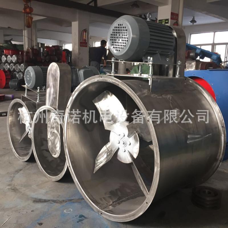 订做KT40-8型5.5KW不锈钢防腐耐酸碱电机外置式管道轴流风机