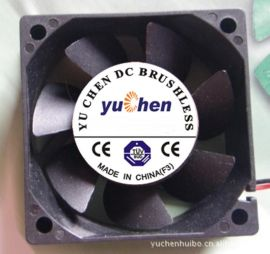 供应7025,含油DC12V直流散热风扇风机厂家