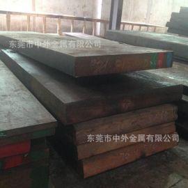 中外金屬35CrMo合金鋼板 35CrMo調質鋼板 35CrMo板材 可切割零售