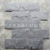 純人工劈制蘑菇石 天然黑色青灰色蘑菇石 別墅外牆蘑菇石