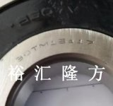 现货实拍 NSK 30TM15a17 深沟球轴承 30TM15 / 6307a17 原装正品