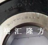 現貨實拍 NSK 30TM15a17 深溝球軸承 30TM15 / 6307a17 原裝正品
