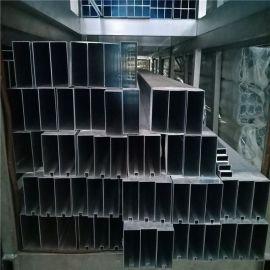 廠家加工定制建材裝飾材料鋁合金木紋型材鋁方通