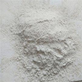 供应橡胶填充料用陶土  白陶土 黄陶土 红陶土