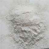 供應橡膠填充料用陶土  白陶土 黃陶土 紅陶土