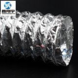 銀白色鋁箔伸縮風管,耐高溫通風軟管,鋁箔玻纖複合風管51/63mm