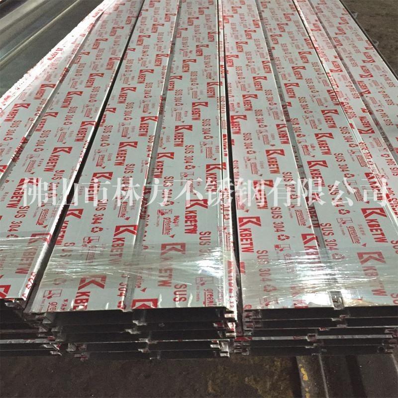 福州厂家专业定制不锈钢折弯工件 不锈钢U型装饰线条 不锈钢异型件加工