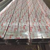 福州廠家專業定製不鏽鋼折彎工件 不鏽鋼U型裝飾線條 不鏽鋼異型件加工