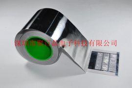 导电铝箔,铝箔胶带,EMI屏蔽材料厂家-聚百晶电子