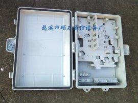 抱杆式塑料光分路器箱,分光分纤箱