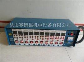广东深圳东莞温控箱,温控器,热流道温控箱10点组智能温控仪