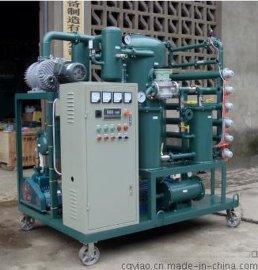 豪华型 高压绝缘油变压器油双级高效真空滤油机
