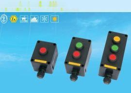 粉尘防爆按钮BZA8060-A2防爆防腐按钮