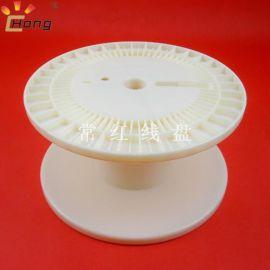 ABS塑料线盘 胶轴 电线绕线盘 环保料
