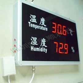 LED温湿度显示屏 (KXS818D)