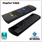 iPazzPort 2.4G無線,紅外學習,語音遙控,智慧電視雙面鍵盤