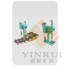 实验室多槽浮选机,XFD-12型实验室用多槽浮选机,多槽浮选机