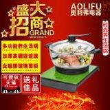 正品奧利弗多功能電煮鍋家用電火鍋分體加厚養生湯鍋