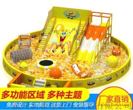 百万海洋球乐园 儿童滑梯 商场中庭室内儿童乐园设备