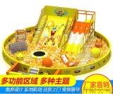 百萬海洋球樂園 兒童滑梯 商場中庭室內兒童樂園設備