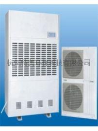 调温除湿机,降温除湿机,升温除湿,降温除湿