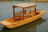 实木装饰性木船商场餐饮船水上手划乌篷船