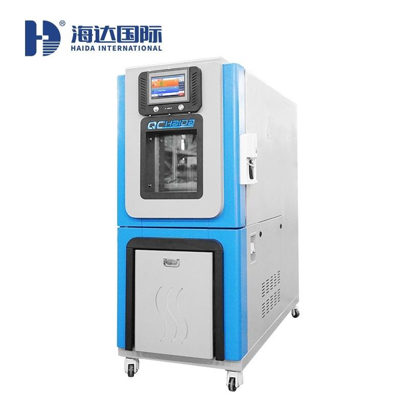 HD-E702-100T恒温恒湿试验箱 海达厂家