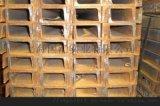 进口英标槽钢型号尺寸表