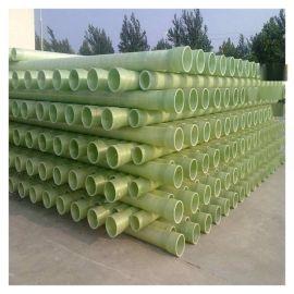 雨水管管道玻璃钢压力管道工艺