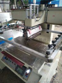 二手印刷机半自动丝印机丝网印刷机