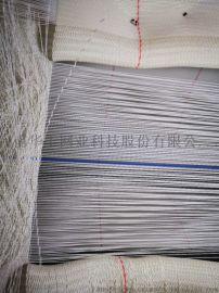 熔喷布  网带_熔喷布无纺布网带