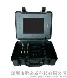 COFDM便携式无线高清接收机PXW-506