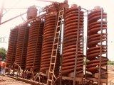 河南廠家螺旋溜槽 石英砂分選溜槽 玻璃鋼螺旋溜槽