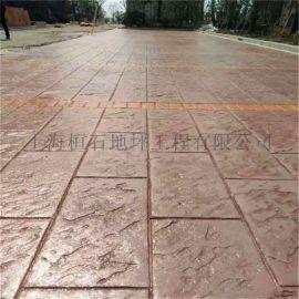 河南彩色路面压模,郑州混凝土彩色路面压模