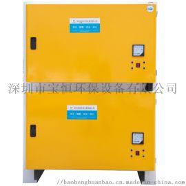 静电式油烟净化器BH-280宝恒环保