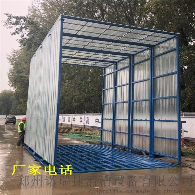 信阳建筑工地门口安装全封闭式洗车台,封闭式洗车棚