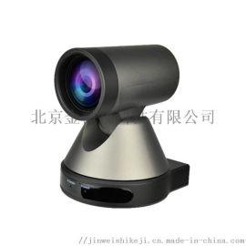 金微视USB视频会议摄像机 JWS71U