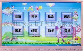 多媒体教学一体机,电子白板,壁挂多媒体教学一体机