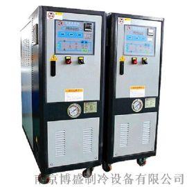 水式高温模温机 广州水式高温模温机厂家