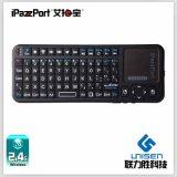 iPazzPort無線鍵盤
