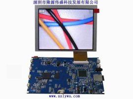 5寸拍照录像显示器,内窥镜显示模组,电子数码放大器,电子数码显微镜